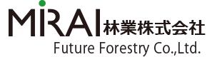 MIRAI林業株式会社
